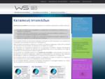 Κατασκευή Ιστοσελίδων - Δημιουργία Ιστοσελίδας - Ανάπτυξη και Σχεδιασμός Ιστοσελίδων - Websites ..