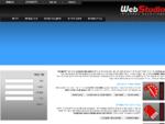 ווב סטודיו - חברת בניית אתרים | עיצוב אתרים | קידום אתרים | חנות וירטואלית