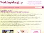 Στολισμός Γάμου Παγκράτι| Flower-Design