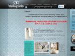 Wedding outlet-Салон свадебных платьев г. Санкт-Петербург
