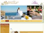 Weds. Gr | Γάμος - τα πάντα για τη Διοργάνωση Γάμου