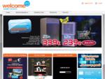 Welcome Stores Ελληνική αλυσίδα ηλεκτρικών Ηλεκτρικές, Οικιακές συσκευές