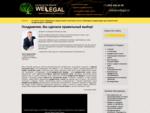 Юридическая фирма Веллигал оказывает юридические услуги защита авторских прав, адвокаты и юристы по