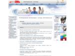 WELMAR , Warszawa , Linux administracja , Projektowanie stron www html php , sieci komputerowe ,