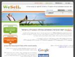 WeSell תכנית שותפים - רשת תוכניות שותפים הגדולה בישראל | Affiliate Network