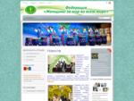 Федерация женщин за мир во всем мире
