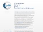 Юридические услуги Уфа, Консультации, Аутсорсинг. WhiteSystems