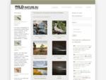 Главная страница | Дикая природа в фотографиях и рассказах