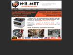Ets Wilmot spécialiste batteries accumulateurs Nord Pas de Calais