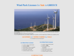 wind park licenses for sale, renewable energy farm, Greece