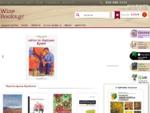 Wine books - Βιβλία Κρασί, οινολογία, αμπελουργία, τσίπουρο, απόσταγμα, οινοποίηση, αλκοολούχα ..