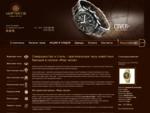 Салон часов в СПб «Мир часов» - самые известные бренды в интернет магазине.
