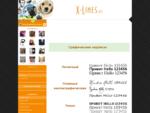 X-Lines. RU - Линейки для форумов, Линеечки, Аватары, Надписи, Glitter (Блестяшки), Госномер