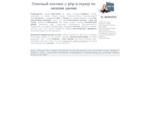 Платный хостинг с php и mysql по низким ценам бесплатный хостинг реселлинг freehost web hosting