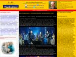 X1. RU - АФИША НОВОСИБИРСКА И ФОТОГАЛЕРЕЯ - ФОТОБАНК - АРХИВ ФОТОГРАФИЙ - ПРОФЕССИОНАЛЬНЫЕ ФОТО И ИЗ