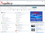 Online Αγγελίες Για όλη την Ελλάδα
