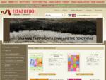 Αρχική - Χαλιά, Μοκέτες, Πλαστικα Δάπεδα, xalia moketes