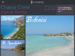 Χανια Κρητης, Chania Crete