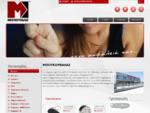 Home | Boukouvalas Company - Συστήματα ασφάλειας και παρακολούθησης