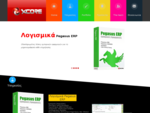 Xcore Υπηρεσίες Πληροφορικής