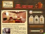 Ξενωνες Βυτινα - Βυτινα διαμονη - Βυτινα ξενοδοχεια