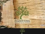 Ξύλινα πατώματα - ξυλινα δαπεδα - Τοποθέτηση Laminate Αποστόλης Γιαπουτζής