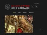 xilogliptiki. gr - ΑΙΜΙΛΙΟΣ ΟΙΚΟΝΟΜΙΔΗΣ ΥΙΟΙ Α. Β. Ε. Ε. Βιοτεχνία Εκκλησιαστικών Ξυλογλύπτων