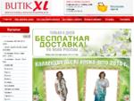 Интернет магазин женской одежды больших размеров — «Бутик – XL»