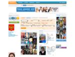 Женское общение и знакомства на Xmeet. ru