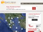 Καιρός Σήμερα - Καιρός Αύριο - Καιρός Ελλάδα - Μετεωρολογικές Προβλέψεις