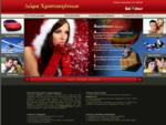 Δώρα-Χριστουγέννων. gr