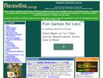 Παιχνιδια Paixnidia Free Games Paixnidia