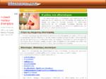 Οδοντίατροι | Ειδικότητες Οδοντιάτρων | Αναζήτηση Οδοντιάτρων