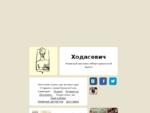 Книжный Ходасевич