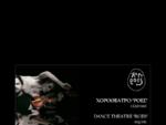 ΧΟΡΟΘΕΑΤΡΟ ΡΟΕΣ - DANCETHEATRE ROES - ΣΟΦΙΑ ΣΠΥΡΑΤΟΥ - SOFIA SPYRATOU