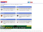 XScores Live Soccer Scores, Livescores, Livescore
