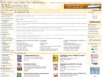 XXLBook. RU книжный магазин книги, видео, аудио, софт, канцелярия. Доставка книг курьером и по
