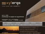 XYLERGO Ξυλουργικό Εργοστάσιο