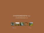 Χυλοτεχνολογία Α. Ε. - Xylotechnologia S. A.