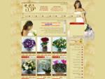 חנות פרחים בחיפה | משלוחי פרחים - פרחי יערה