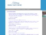 Hanko Yacht Center Oy DRETTMANN MALLISTO UUDISTUU