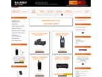 Radiocommunication Talkie Walkie émetteur récepteur radioamateur PMR PMR446 VHF UHF 12 - Yaesu. fr