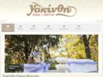 Νυφικά, Βαπτιστικά, Υακίνθη, Θεσσαλονίκη - Υακίνθη Γάμος Βάπτιση