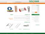 יקיר תעשיות – אביזרים לרשת וללוחות חשמל - Yakir Industries