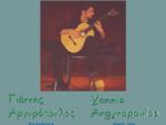 Γιάννης Αργυρόπουλος - Yannis Argyropoulos