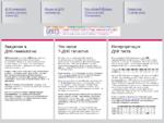 ДНК-генеалогия, ДНК тесты и определение гаплогруппы, гаплотипа. Взгляните на историю в ином ключе