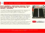 Υδραυλικά Μαρούσι | B G EXPRESS