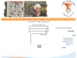 ילדים מבשלים - דף הבית - עמית יחיאלי
