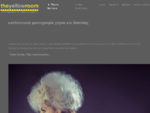 Φωτογραφια γαμου, Φωτογραφοι βαφτισης, Θεσσαλονικη | the Yellow Room |