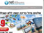 אלבום דיגיטלי - אלבום תמונות YnetAlbums